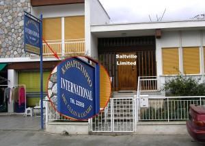 Firma Saltville își avea sediul în Limassol pe strada Pikioni chiar lângă o spălătorie de rufe/foto: Paul Radu