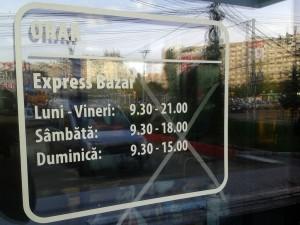 Express Bazar