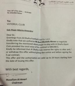 Oferta clubului din Emirate pentru fotbalistul lui Gheorghe Hagi. Akram era împuternicit să negocieze delatiile transferului. Sursa: gsp.ro