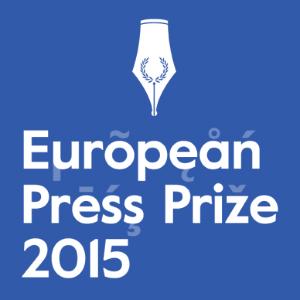 EuropeanPressPrize_logo2