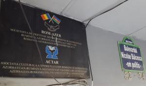 Noul sediu al Camerei de Comerț s-a mutat în același apartament cu birourile Societății de Prietenie România-Azerbaidjan, asociație condusă tot de Ruslan Valadov.