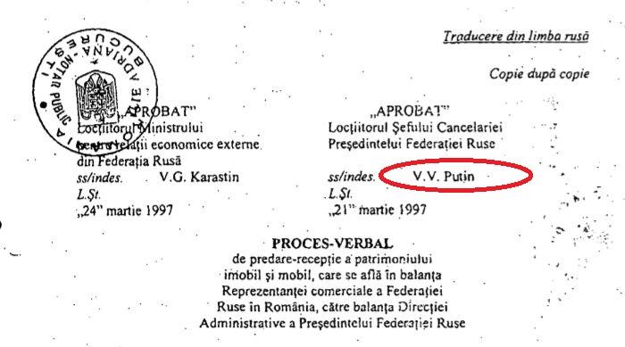 În 1997, când lucra la cancelaria lui Boris Elțîn, Vladimir Putin a semnat procesul verbal pentru transferarea clădirii în patrimoniul Direcției Administrative a Președintelul Federației Ruse.