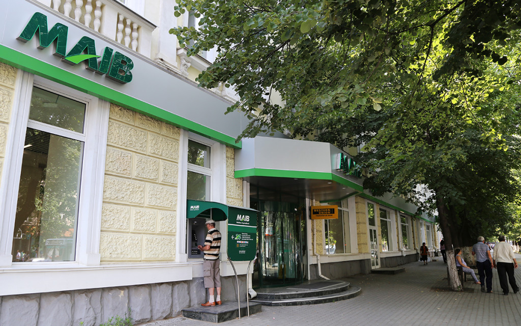 Și Grinshpun și Platon au interese la Agroindbank în Moldova
