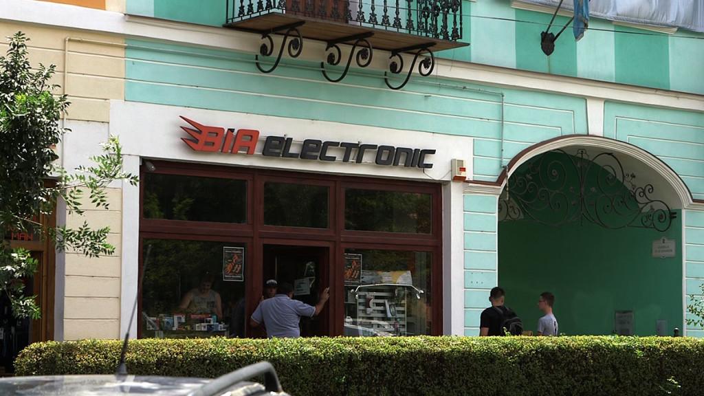 bia_electronics_targu_secuiesc_1200px