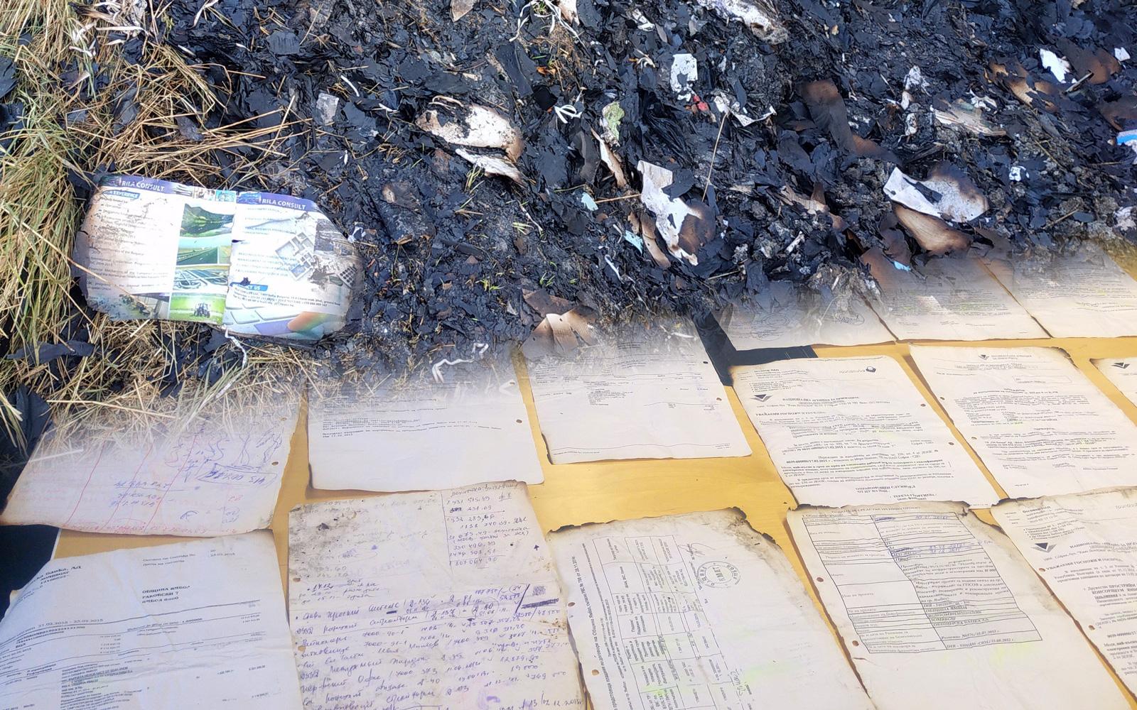 Locul unde au fost arse documentele si hartiile recuperate de RISE Project si Bivol.