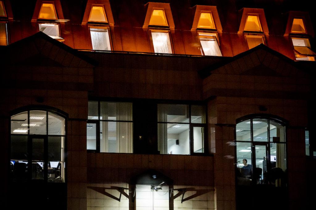 Sediul MiltonGroup din Kiev. Foto: OOCRP